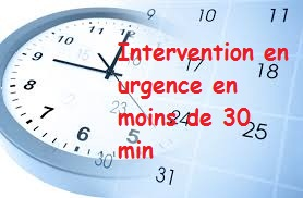 Intervention d'urgence paris 6